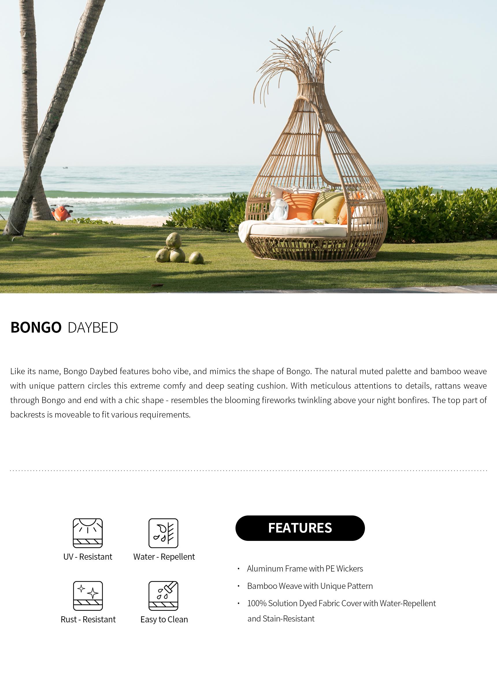 Bongo Daybed详情页